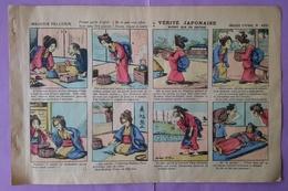 Image D Epinal Imagerie Pellerin Verite Japonaise N° 4231 Hidari Kiki - - Vieux Papiers