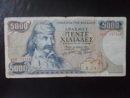 Grèce :5000 Drachma 1984 - Greece