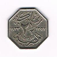 -&   EGYPTE  2 1/2  MILLIEMES   1933 - Egypt
