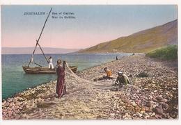 Israel, JERUSALEM, Postal Antigua, SEA OF GALILEA, Mer De Galilee, BEYROUTH 1927 - Israel