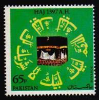PAKISTAN 1977 - HAJJ, Holy Ka'ba, Islam, 1v MNH - Pakistan