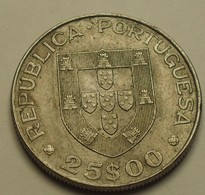 1977 - Portugal - 25 ESCUDOS, 100th Anniversary Death Of Alexandre Herculano, 608 - Portugal