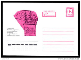 TRANSNISTRIE TRANSNISTRIA PMR 1994, ENTIER POSTAL, 1 Enveloppe, Neuve / Mint. R152 - Moldavie