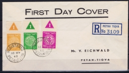 Israël: 1948 FDC Doar Ivri Rulletted Top Tab Signed/ Signé/signiert/ Approvato Ising  BPP  Open Flap - FDC