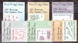 Cocos (Keeling) Islands - 1988 - N° 182 à 187 - Neufs ** - 25 Ans Première émission De Timbre-poste - Cocos (Keeling) Islands