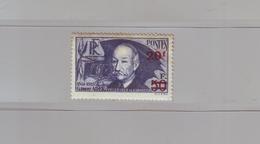 FRANCE - 1941 - YT N° 493  - Clément Ader - Précurseur De L'Aviation - NEUF** - Unused Stamps