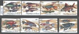 "REPUBLIQUE DE GUINEE 1971 ""FISHES"" ##570-581 MNH - Guinea (1958-...)"