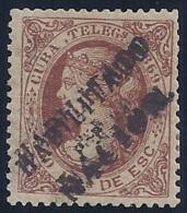 ESPAÑA/CUBA 1869 - Edifil #T5Aahh (Telegrafos) - MLH * - Cuba (1874-1898)