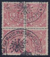 ESPAÑA/CUBA 1870 - Edifil #T8 (Telegrafos) Bloque De 4 - Cuba (1874-1898)
