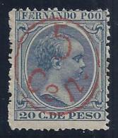 ESPAÑA/FERNANDO POO 1896/900 - Edifil #40H - MLH * - Fernando Poo