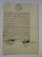 MANUSCRIT EN ARABE FIN XIX° SUR PAPIER FILIGRANE - Manuskripte