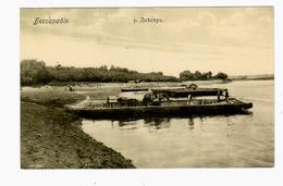 Bessarabia Bessarabie Dnjestr River Ca 1910 OLD POSTCARD 2 Scans - Moldavie