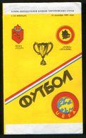 Official Football Programme CSKA Moscow - AS Roma (Rome, Italy), Cup Winners' Cup 1991 (calcio, Soccer) - Programs