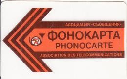 BULGARIA - BTC Magnetic Service Telecard, Tirage 2500, Used - Bulgaria