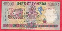 Ouganda 10000 Shilingi 1995 Dans L 'état - Uganda