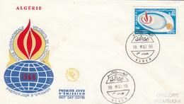 Algérie FDC 1968 -  Yvert 468 Droits De L' Homme Illustration 1 - Algérie (1962-...)