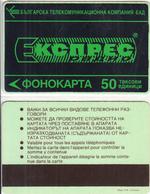 BULGARIA - Express, BTC Magnetic Phonecard 50 Units(type 2), Tirage %1000, Used - Bulgaria