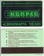 BULGARIA - Express, BTC Magnetic Phonecard 10 Units(type 2), Tirage %3500, Used - Bulgaria