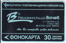 BULGARIA - Vachev, BTC Magnetic Phonecard 30 Units, Tirage 5000, Used - Bulgaria
