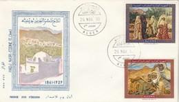 Algérie FDC 1969 -  Yvert  Série 503 Et 504 Tableaux Art Peinture Illustration 1 - Algeria (1962-...)