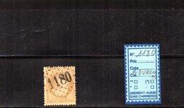 NAPOLEON III - N°21 Oblitéré GC1180 (Dents Courtes) - 1849-1876: Période Classique