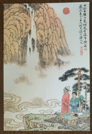 Mt.Lushan Waterfall Painting,China 2001 Libai Poetry In The Tang Dynasty Advertising Pre-stamped Card - Modern
