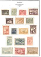 Armenia PO 1921  Arms Mountain+Scene+ Imperf.Scott.281/294 See Scan On Scott.Page - Armenia