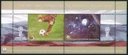 BULGARIA 2018 SPORT Soccer. Football World Cup In RUSSIA - Fine S/S MNH - Bulgaria