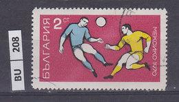 BULGARIA    1970calcio Campionato Del Mondo 2 St Usato - Gebraucht
