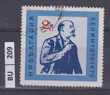BULGARIA    1970Lenin 2 St Usato - Gebraucht