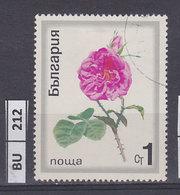 BULGARIA    1970rose, 1 St Usato - Gebraucht