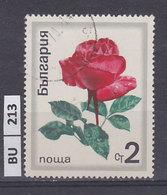 BULGARIA    1970rose, 2 St Usato - Gebraucht