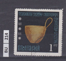 BULGARIA    1970antichi Oggetti D'oro  1 St Usato - Gebraucht
