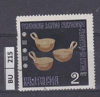 BULGARIA    1970antichi Oggetti D'oro  2 St Usato - Gebraucht
