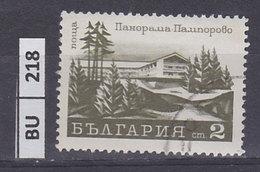 BULGARIA    1970luoghi Di Vacanza, 2 St Usato - Gebraucht