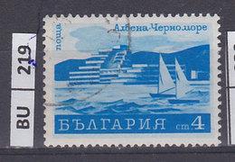 BULGARIA    1970luoghi Di Vacanza, 4 St Usato - Gebraucht