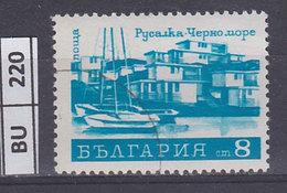 BULGARIA    1970luoghi Di Vacanza, 8 St Usato - Gebraucht