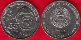 "Transnistria 1 Rouble 2018 ""First Woman-cosmonaut Valentina Tereshkova"" UNC - Moldavie"