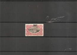 Congo Belge ( 105A XXX -MNH) - 1894-1923 Mols: Mint/hinged