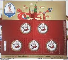 Oman 2018 FIFA World Cup Russia S/S - Oman