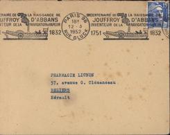 Flamme Bicentenaire Naissance Jouffroy D'Abbans Inventeur Navigation à Vapeur Bateau CAD Paris 96 Rue Gluck 12 3 1952 - Marcofilia (sobres)