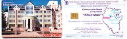 Phonecard  Russia. Yumatovo  240 Units  31.12.2002 - Russia