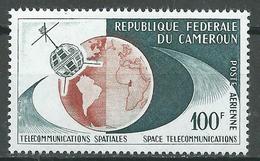Cameroun Poste Aérienne YT N°57 Télécommunications Spatiales Neuf ** - Cameroun (1960-...)