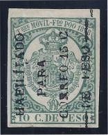 """ESPAÑA/FERNANDO POO 1898 - Edifil #43*  No Catalogado - Sobrecarga """"CORRFO"""" - Fernando Poo"""