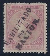 ESPAÑA/CUBA 1869 - Edifil #23A(*) - Cuba (1874-1898)