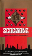Scorpions – To Russia With Love And Other Savage Amusements  ***VHS*** - Concert & Music