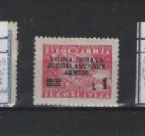 JUGOSLAVIA 1947 SERVIZIO AMMINISTRAZIONE MILITARE YUGOSLAVA YVERT 1 MNH XF - 1945-1992 Repubblica Socialista Federale Di Jugoslavia
