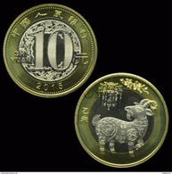 China 2015 RMB $10 New Year Of Goat Commemorative Coin - China