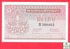 Laos 1 Kip 1962 Uncirculated Banknote  / Lao - Billet - Papier Monnaie - Laos