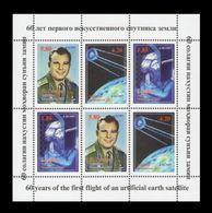 Tajikistan 2017 Mih. 777/79 Space. First Artificial Earth Satellite. Gagarin. Al-Farabi (M/S) MNH ** - Tajikistan